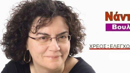 Primeras deserciones en el Gobierno griego: dimite la viceministra de Finanzas por el tercer rescate