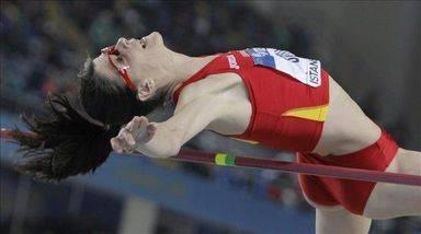 Ruth Beitia se ha quedado sin medalla