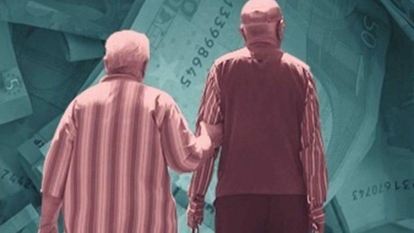 ¿Cómo calcular la pensión de jubilación?