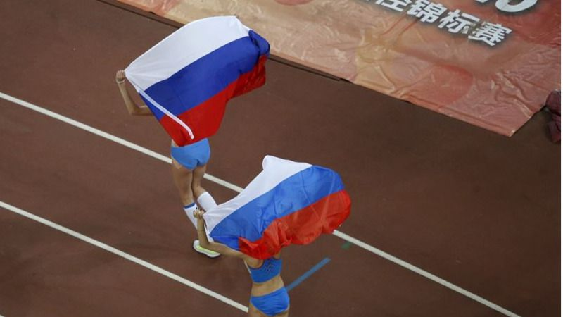 Rusia, excluida definitivamente del Mundial de Atletismo 2016