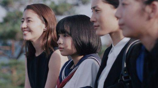 'Nuestra hermana pequeña': Kore-Eda no es Ozu