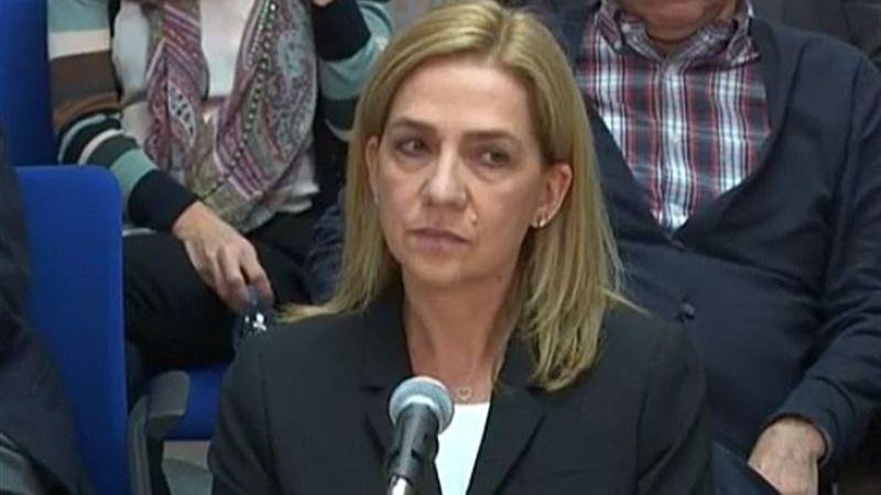 Infanta Cristina en el juicio del caso Nóos