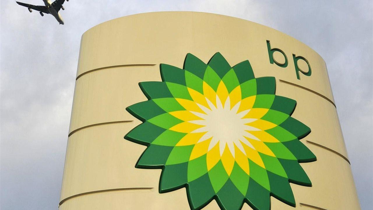 El derrame de petróleo en el Golfo de México en 2010 costará 55.495 millones a BP