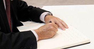 ¿Para qué sirve un informe pericial caligráfico?