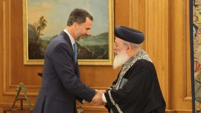 El Rey recibe en audiencia al Gran Rabino Sefardí de Jerusalén