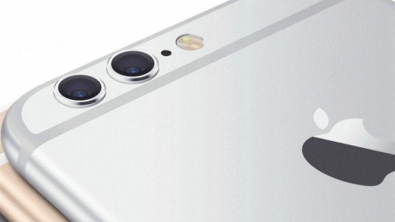 iPhone 7: así dicen que será el nuevo móvil de Apple (todos los detalles técnicos)