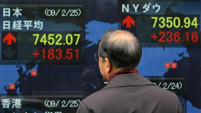 El BoJ revisa la política monetaria
