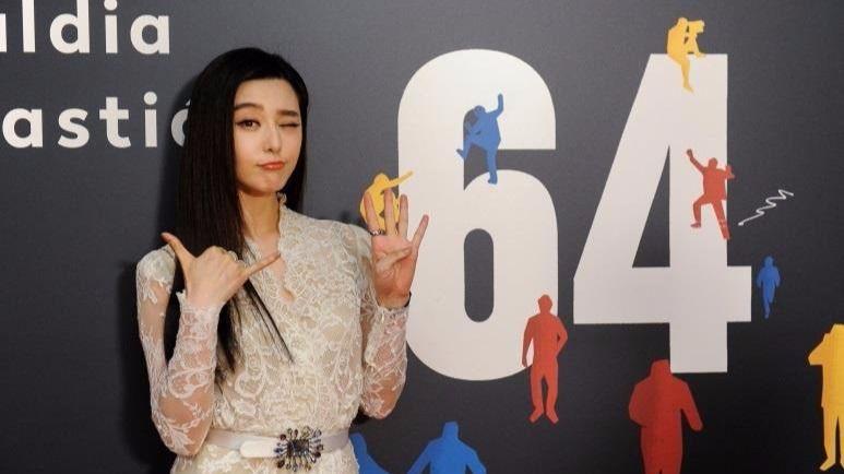 La china 'I am not Madame Bovary', gran triunfadora del Festival de San Sebastián