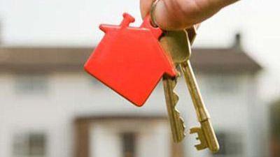 Así serán las hipotecas en 2017