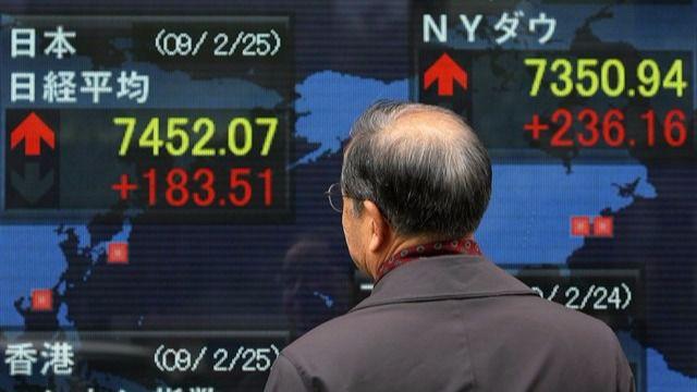 Banco de Japón, una lectura más positiva