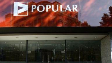 Banco Popular impulsa la digitalización de las pequeñas y medianas empresas