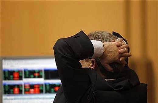 Liberbank cae hoy un 10% en el parqué