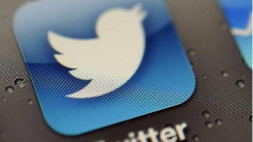 Junqueras, Rull y Turull se despiden así en Twitter antes de entrar en prisión