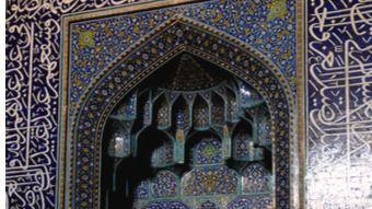 Irán: la tierra de Omar Kahayam, Scherezade y las cúpulas azules