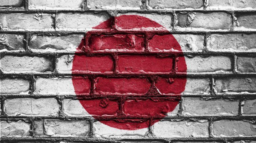 Banco de Japón: lejos de reducir estímulos