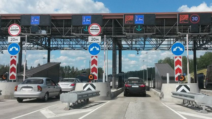 Peaje en autopista