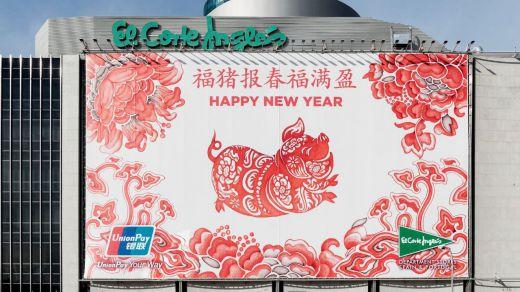 El Corte Inglés celebra el Año Nuevo Chino del Cerdo de Tierra, que simboliza la fortuna