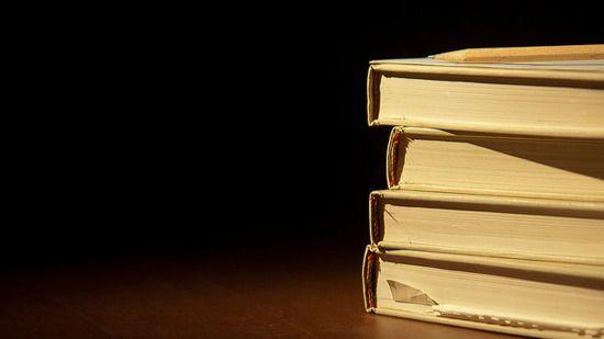 Adiós al mítico 'Círculo de Lectores'