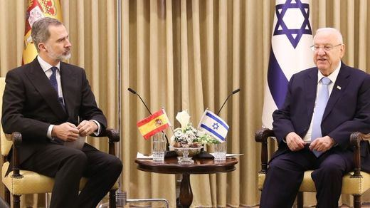 El rey Felipe apeló en Israel a la memoria histórica del Holocausto pero olvidó la causa nacional