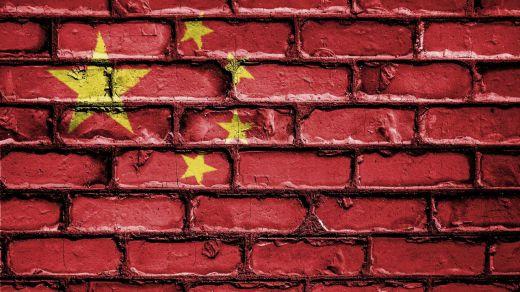 Dependencia china