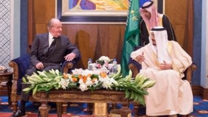 Rey Juan Carlos I en Arabia Saudi