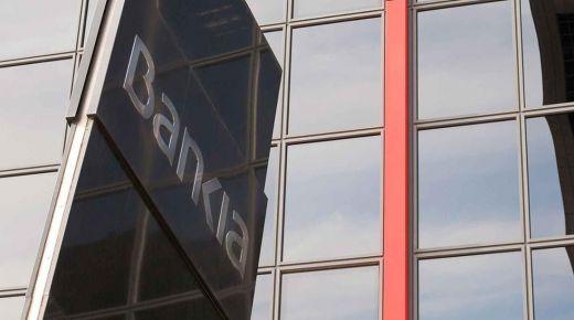 Bankia elevará hasta el 14,87% su capital de máxima calidad tras aprobar el BCE los modelos internos de riesgo de la cartera hipotecaria