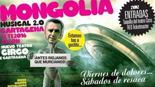 El Supremo confirma la condena a 'Mongolia' por 'vulnerar el derecho al honor' de Ortega Cano en un cartel