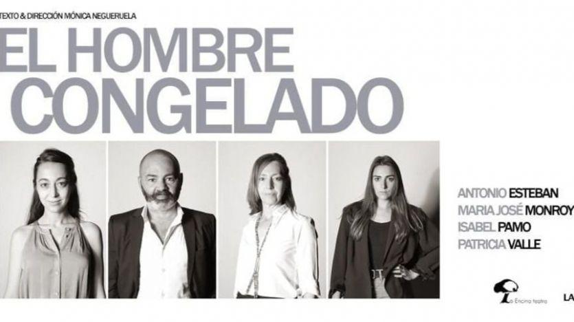 El buen teatro con interesantes obras no descansa en julio en La Encina