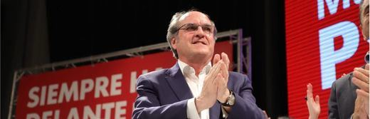 Ángel Gabilondo será el Defensor del Pueblo tras el acuerdo entre el Gobierno y el PP