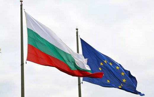 Presidencia inútil de Bulgaria en la UE
