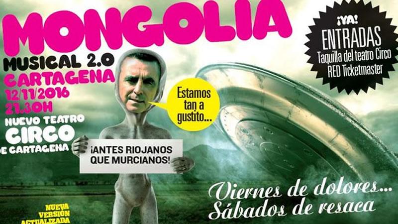 La revista 'Mongolia' tendrá que indemnizar con 40.000 euros a Ortega Cano