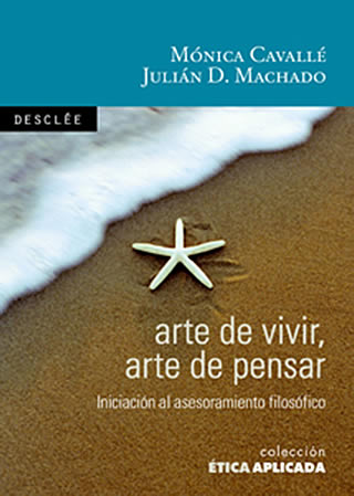 'El arte de ser'. Mónica Cavallé. Editorial Kairos. 2017