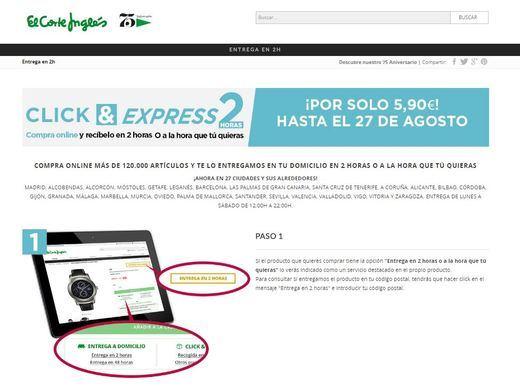 Las rebajas de El Corte Inglés llegan al servicio Click & Express este agosto