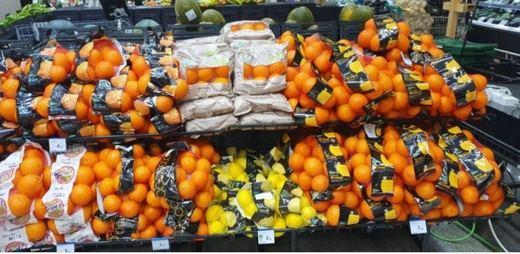 El Corte Inglés inicia este mes la campaña de cítricos con más de 10 millones de kilos a la venta