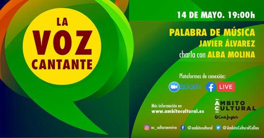 Alba Molina sorprende en el ciclo 'La Voz Cantante' de Ámbito Cultural de El Corte Inglés