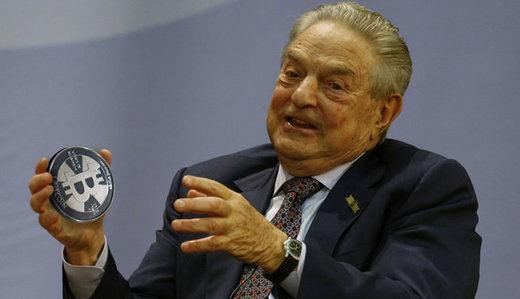 Soros usa Bitcoin para financiar el terrorismo