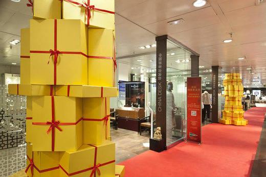 El Corte Inglés celebra el Día Nacional de China con promociones y regalos especiales