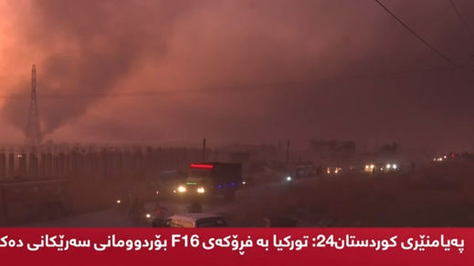 Turquía ataca a los kurdos del norte de Siria con el beneplácito de Trump