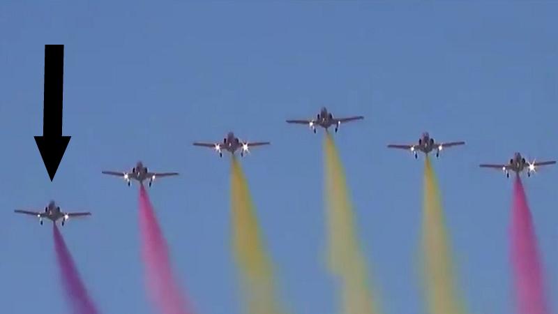 'Se habrá puesto más rojo': la explicación del Ejército del Aire a la bandera 'republicana' en el desfile