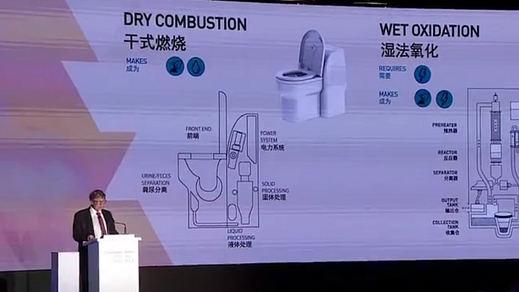 Bill Gates presenta, excremento en mano, un inodoro que no necesita agua