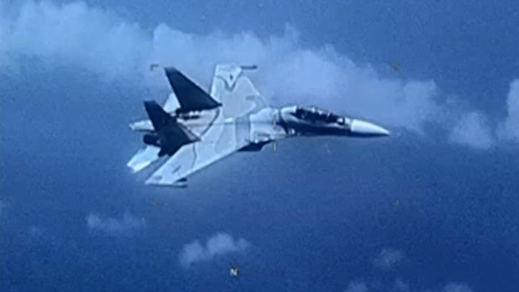 EEUU denuncia el acoso a un avión por parte de un caza de guerra venezolano
