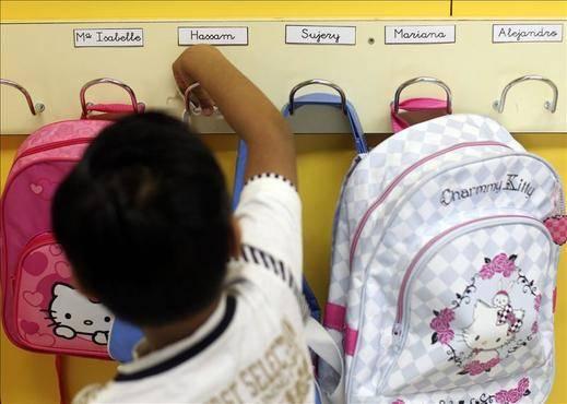 'La educación rural no son sólo las escuelas unitarias'