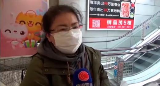 Coronavirus: descartan otro caso en España; confirman 3 en Francia y China mantiene a 57 millones de personas en cuarentena