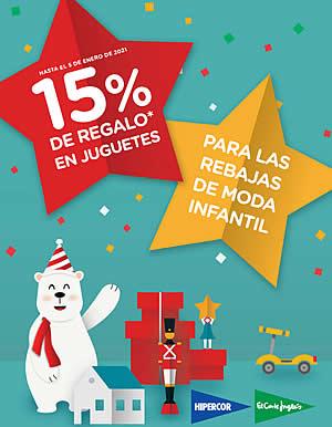 El Corte Inglés regalará el 15% de las compras de juguetes realizadas del 1 al 5 de enero para utilizar en rebajas