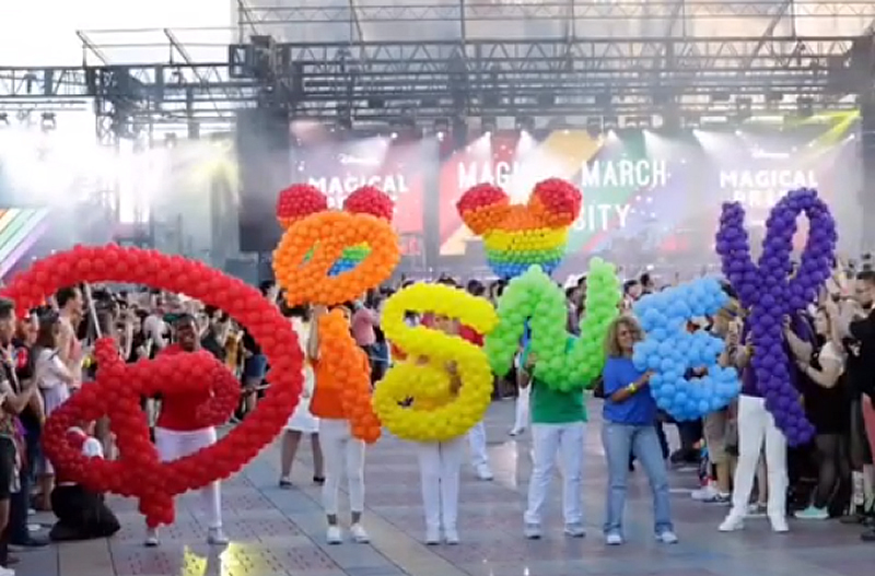 HazteOir exige que Disney deje de celebrar el Orgullo LGTBI en sus parques de atracciones