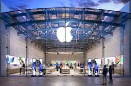 El coche de Apple, para 2019