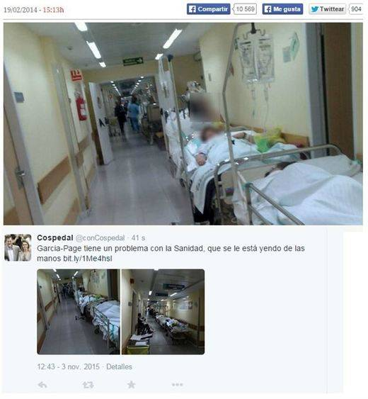 La Junta denunciará tweets falsos con fotos de supuestos colapsos en urgencias de Toledo