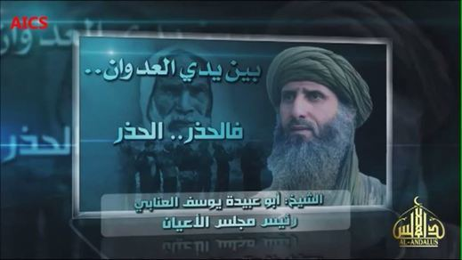 Más amenazas yihadistas para España: Al Qaeda llama en un vídeo a recuperar Ceuta y Melilla