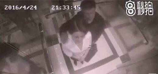 No creerás cómo reacciona esta mujer tras ser acosada sexualmente en un ascensor