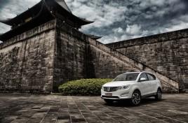 """GM arrasa en China con un SUV """"low cost"""""""